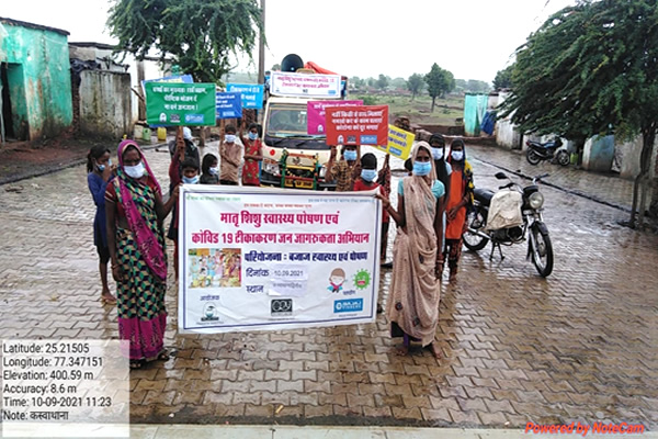 Public Awareness Campaign on Maternal-Child Health and Nutrition and COVID Vaccination